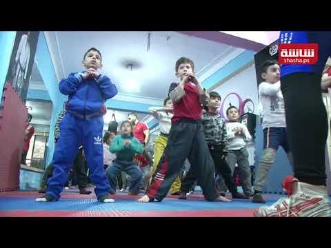 أكاديمية سورية في مصر لتدريب أطفال اللاجئين على المصارعة