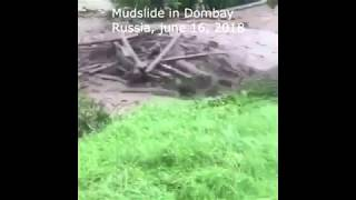 Селевой поток на Домбае, КЧР, 16.06.2018   Mudslide in Dombay, Russia, june 16, 2018