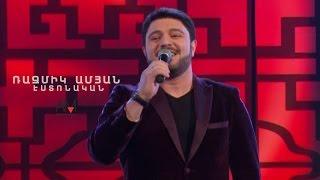 Razmik Amyan - Estonakan
