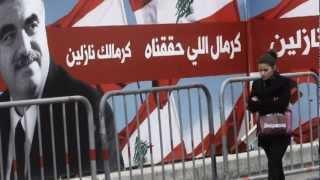 رفيق الحريري - تبقى معنا تحميل MP3