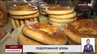 В Шымкенте подорожали хлеб и мучные изделия