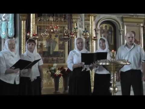 Праздник все святые православной церкви