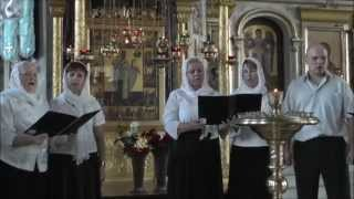 ХОР НИКОЛЬСКОГО ХРАМА. ЗАРАЙСК. Песнопения Русской Православной Церкви.