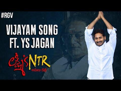Vijayam Song Ft. YS Jagan