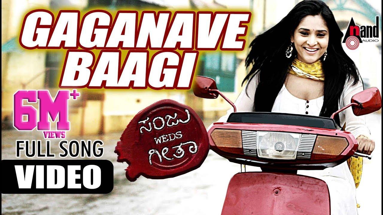 Gaganave Baagi Lyrics Meaning English