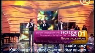 ДОстояние РЕспублики - Максим Дунаевский