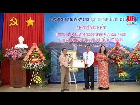 Hội Mái ấm tình thương Thoại Sơn đón nhận Huân chương Lao động hạng Ba