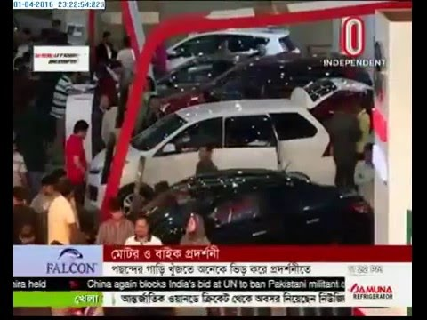Dhaka Motor Show 2016