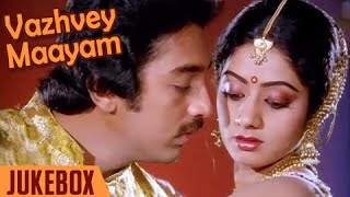 Vazhve Maayam Movie Song Jukebox - Kamal Haasan, Sridevi - Tamil Movie Songs Collection
