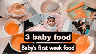 3 BABY FOODS ( Baby's FIRST WEEK food ) - what to offer when starting solids for 5 or 6 months baby
