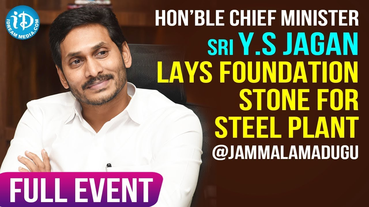 LIVE : YS Jagan Lays Foundation Stone for Kadapa Steel Plant
