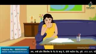 1-The Story of Constipation Patient  (in Hindi)