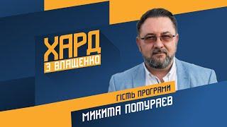 Нардеп предложил переименовать Россию в Московию