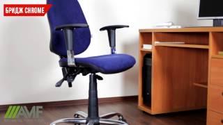 Кресло Бридж/АМФ-4 А-01 от компании AVIRA - видео