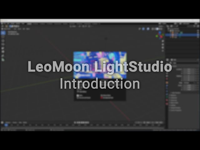 LeoMoon LightStudio
