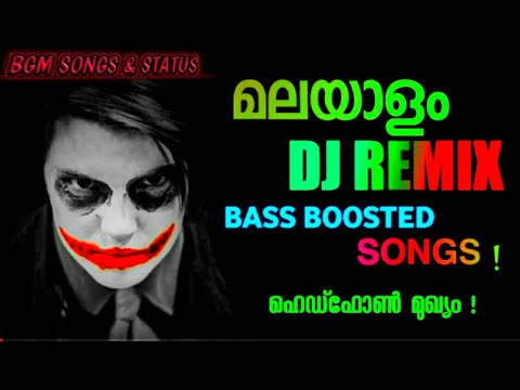 MALAYALAM DJ REMIX NONSTOP JBL BASS SONG 2020 Masstamilan Download
