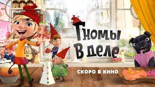 Treiler_Ru