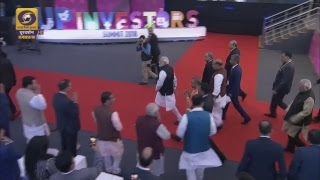 Inauguration of Investors Summit 2018 by Hon'ble PM Narendra Modi