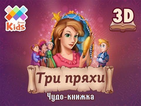 Магия танца иркутск