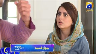 Bechari Qudsia Episode 7 Teaser Promo Review By Showbiz Glam