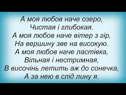 Юлия проскурякова ты мое счастье песня