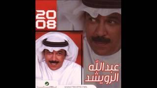 البوم السفير عبدالله الرويشد 2008 - في صحوتي تحميل MP3