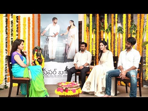 Paper Boy Team Krishnashtami Special Interview