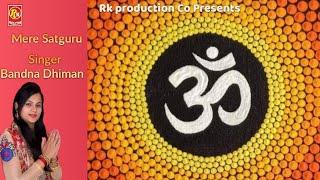 Mere Satguru. Bandna Dhiman. Rk Production Company. 09418471254