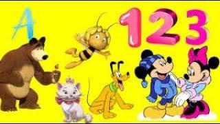 Учимся считать Цифры 123 Мультик для детей с Дисней Минни Микки Маус Новые развивающие мультики 2018