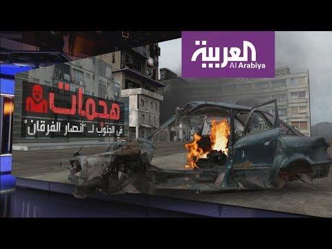 العرب اليوم - شاهد: رد فعل الرئيس الإيراني على الهجوم الذي استهدف الحرس الثوري
