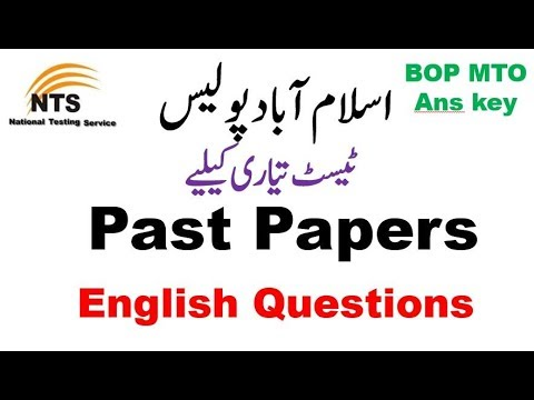 Pakmcq Official : OG 2 Past Paper Part 2    OG-2 Papers
