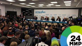 Болтон: Россия и США усилят координацию по Сирии - МИР 24