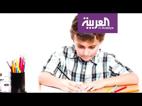 العرب اليوم - شاهد: إلغاء الواجبات المنزلية بماذا يفيد الطالب؟