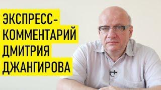 """Призрак """"Боинга"""" бродит по Европе. Дмитрий Джангиров"""