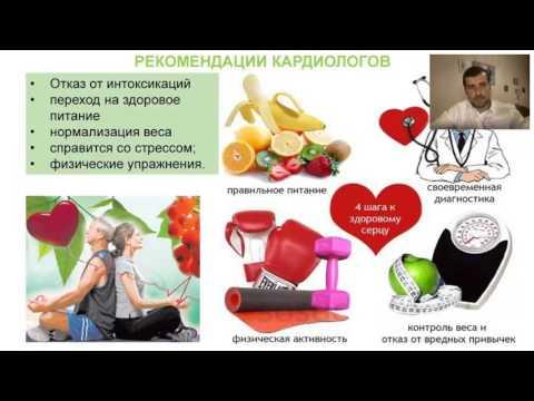 Иван чай лечение гипертонии