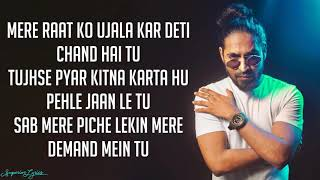 EMIWAY - KHATAM HUE WAANDE (Lyrics) | YOKI - YouTube