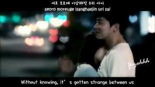 Han So Hyun & Jamie Park - Oh My Ghost  MV (Oh My Ghost OST)[ENGSUB + Romanization + Hangul]