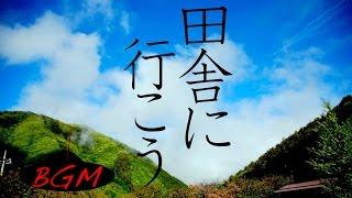 【作業用BGM】癒しBGM!ピアノインストゥルメンタル!勉強用にも!のんびりしましょう!
