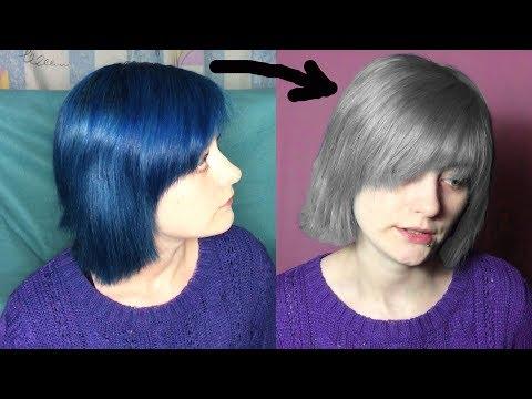Как смыть краску с волос народными средствами в домашних условиях