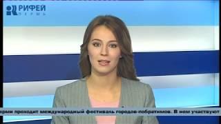 Телевизионная служба новостей (20 сентября)