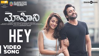 Mohini Songs (Telugu) | Hey Video Song | Trisha | R. Madhesh | Vivek-Mervin