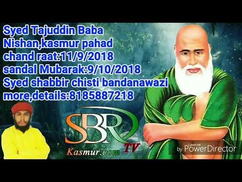 BABA TAJ AARTI   26   Muharram - смотреть онлайн на Hah Life
