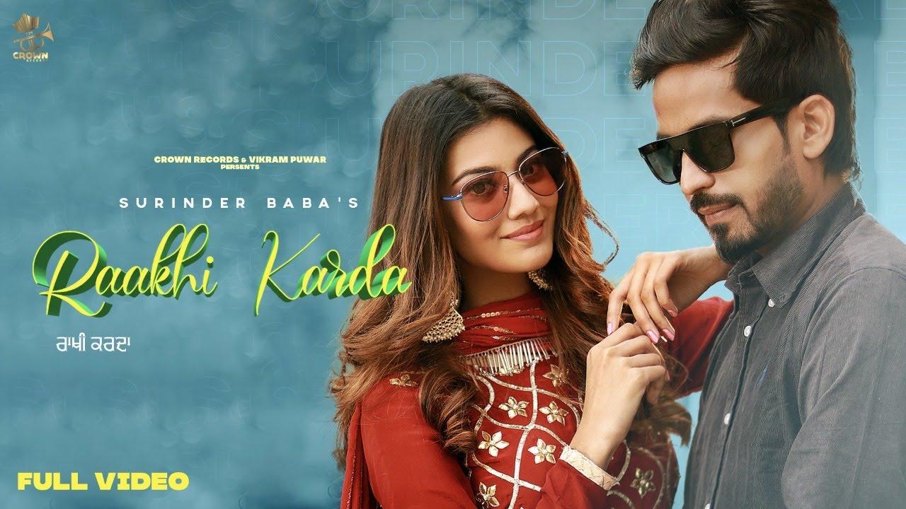 Raakhi Karda Lyrics – Surinder Baba