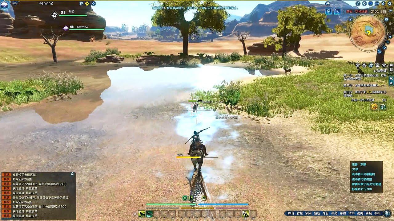 Thiên Nhai Minh Nguyệt Đao cho phép game thủ cưỡi ngựa bắn cung đúng chất
