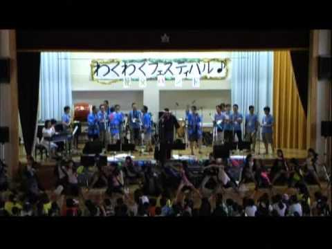 黒須田小おやじばんど ソーラン節 2012わくわくフェスティ