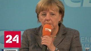 Разведчики подставили Меркель