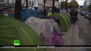 После сноса лагеря для беженцев во французском Кале мигранты наводнили Париж