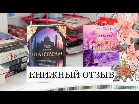 Лавка счастье конфеты в москве