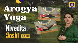 Arogya Yoga with Nivedita Joshi - Ep #20 - Download this Video in MP3, M4A, WEBM, MP4, 3GP