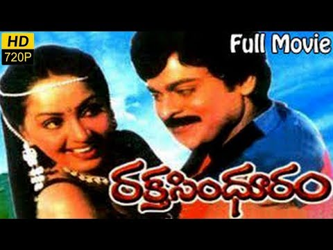 Raktha Sindhuram Full Length Telugu Movie || Chiranjeevi, Radha